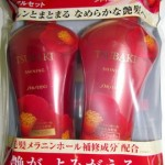 Dầu gội Nhật Bản Shiseido Tsubaki