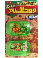 Hộp diệt kiến Nhật Bản