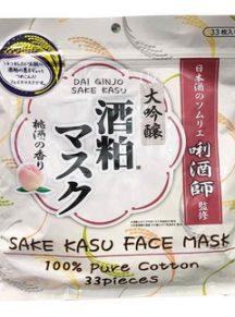 Mặt nạ bã rượu Sake Nhật Bản