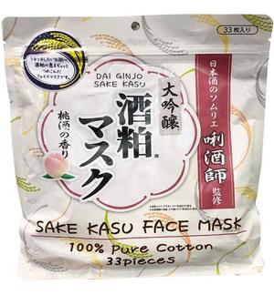Mặt nạ Sake Kasu Face Mask