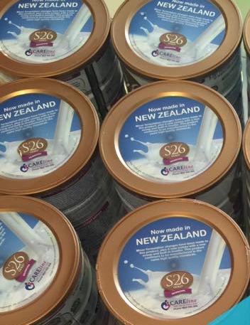 Sữa S26 MẪU MỚI với dòng chữ MADE IN NEW ZEALAND trên vỏ hộp (với số 1 & 2)