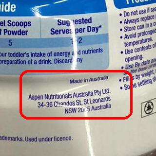 Sữa S26 MẪU MỚI với dòng chữ MADE IN AUSTRALIA trên vỏ hộp (với số 3 &4)