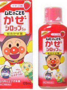 Siro trị ho Muhi Nhật Bản - Màu Đỏ - vị dâu, dùng cho bé bị cúm