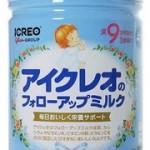 Sữa Icreo (sữa Glico) số 9 - Mẫu cũ