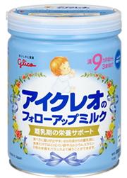 Sữa Icreo số 9 - sản phẩm dành cho bé từ 9 đến 36 tháng