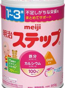Sữa Meiji số 1-3 Nhật nội địa, mẫu mới 2017