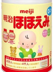 Sữa Meiji Nhật - Hàng xách tay - số 0-1 (Cho bé từ 0 đến 1 tuổi)