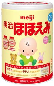 Sữa Meiji Nhật số 0