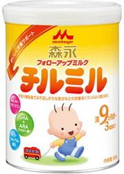 Sữa Morinaga số 9 - Sữa Morinaga Chirumiru