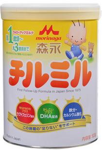 Sữa Morinaga số 1-3 Nhật Bản - mẫu mới 2015