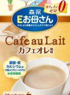 Sữa bầu Morinaga Nhật Bản - vị cafe - mẫu mới 2015