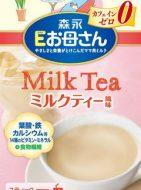 Sữa bầu Morinaga Nhật Bản - vị Trà sữa - mẫu mới 2015