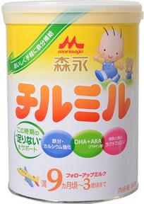 Sữa Morinaga Nhật Bản số 9