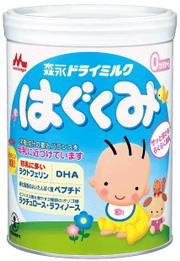 Sữa Morinaga số 0 - Morinaga Hagukumi