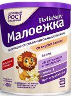 Sữa PediaSure Nga hộp 400gr