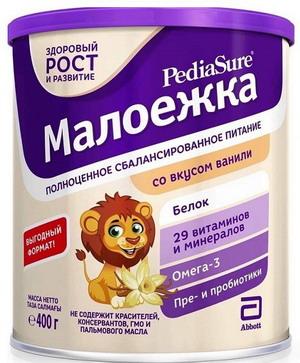 Sữa Pediasure Nga