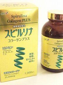 Tảo biển Spirulina Collagen Plus - Nhật Bản