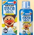 Siro ho Muhi Nhật Bản - thuốc trị ho hiệu quả